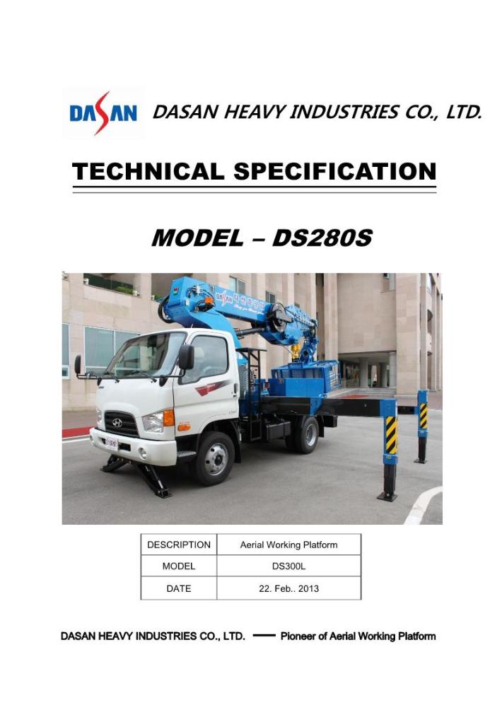 Dasan Heavy Industries  SKYMAN Series 1