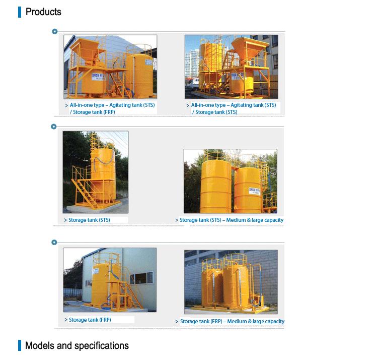 Korea Automatic Machinery CaCl₂ Liquid Plant