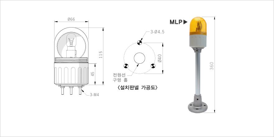매닉스 Ø66mm 전구형 경고등 ML Series 3