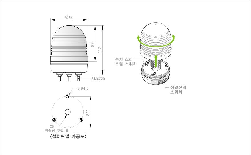 매닉스 Ø86mm 3색 컬러 LED 경고등 MS86M Series 3