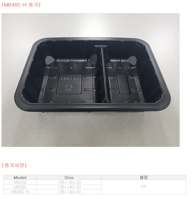 하이퍼박(주) 진공스킨용기  3