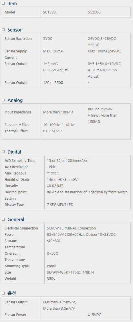 Sensor System Technology Simple type SC1500/2500