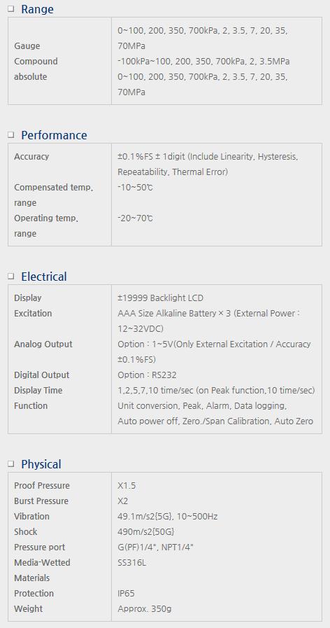 Sensor System Technology Digital Pressure Gauge for Battery Power SBU