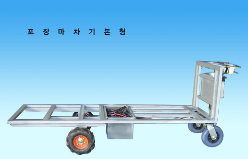 (주)장한전동차 커피판매, 포장마차, 가판 JHH002 1