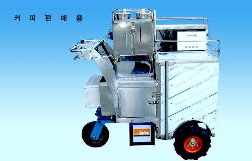 (주)장한전동차 커피판매, 포장마차, 가판 JHH002 2