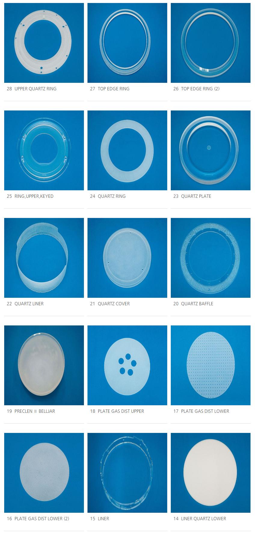 비씨엔씨(주) Quartz-반도체장비 부품용  1