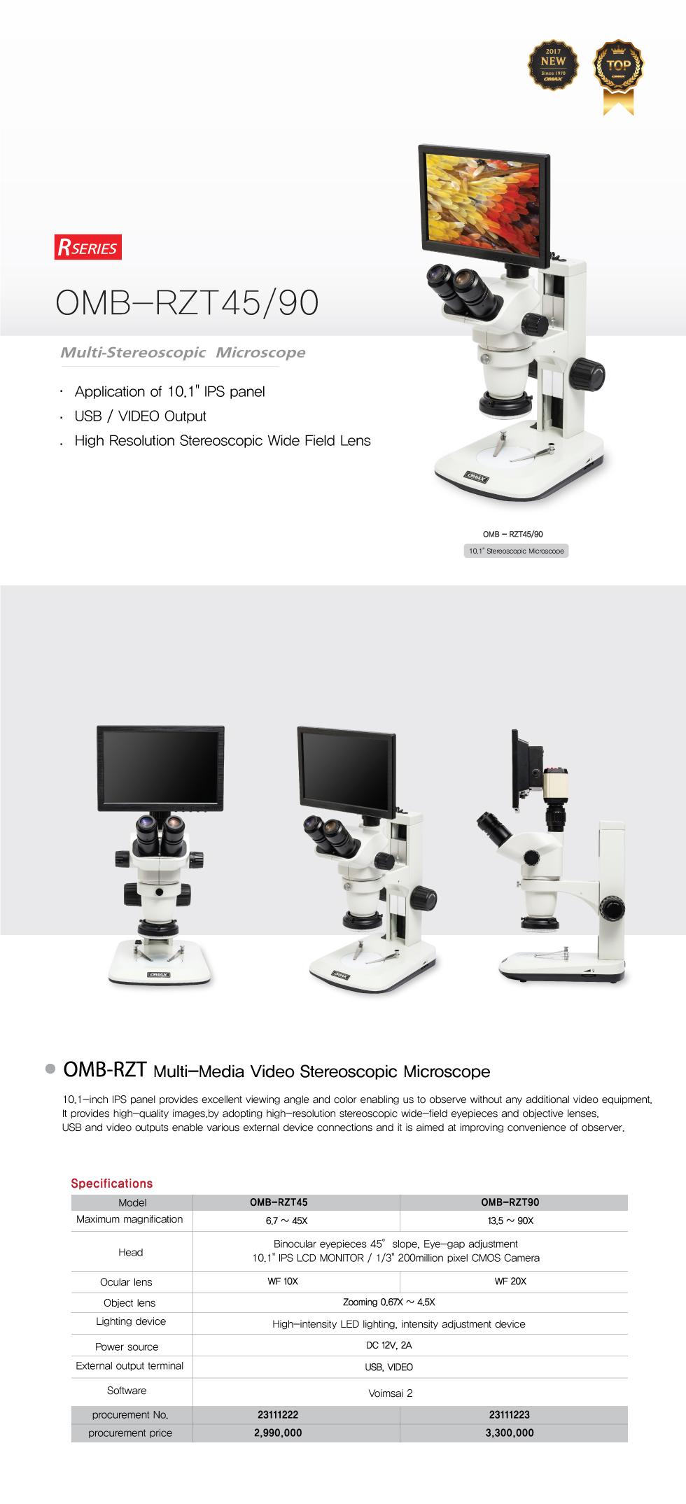 OMAX Stereoscopic Microscope  1