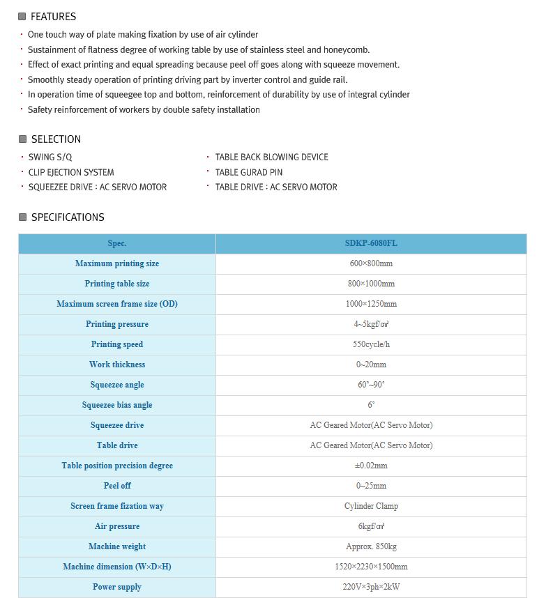 SDK 4post Table Sliding Screen Printer with Gripper SDKP-6080FL