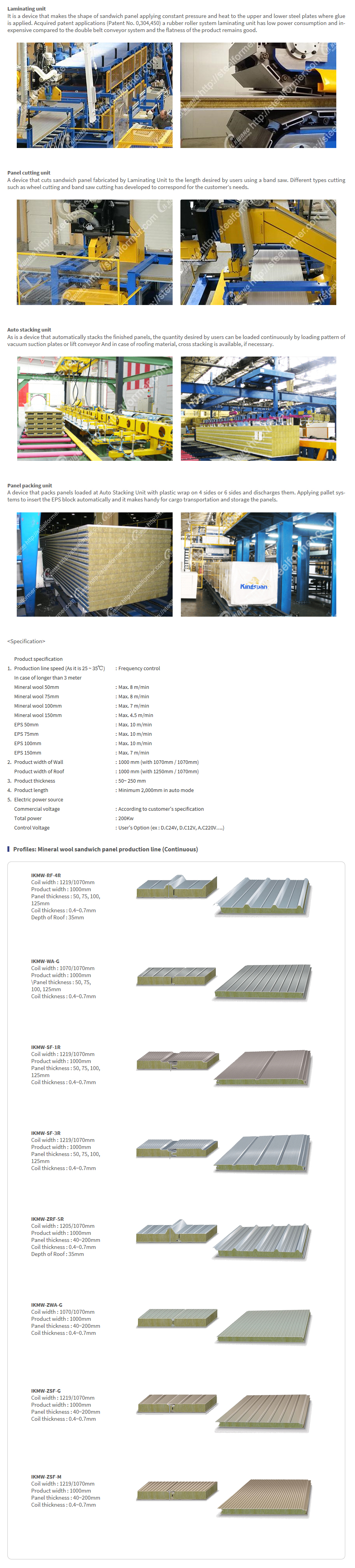 ILKWANG Metal Forming Mineral wool sandwich panel (Continuous)  1