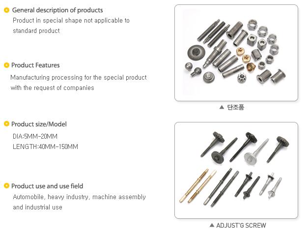 Sanghee Metal Special Forging Parts