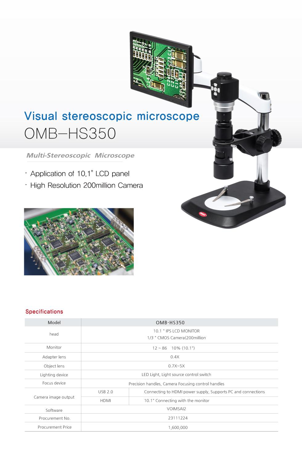 OMAX Stereoscopic Microscope  2