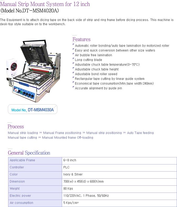 Dynatech Manual Strip Mounter DT-MSM4030A