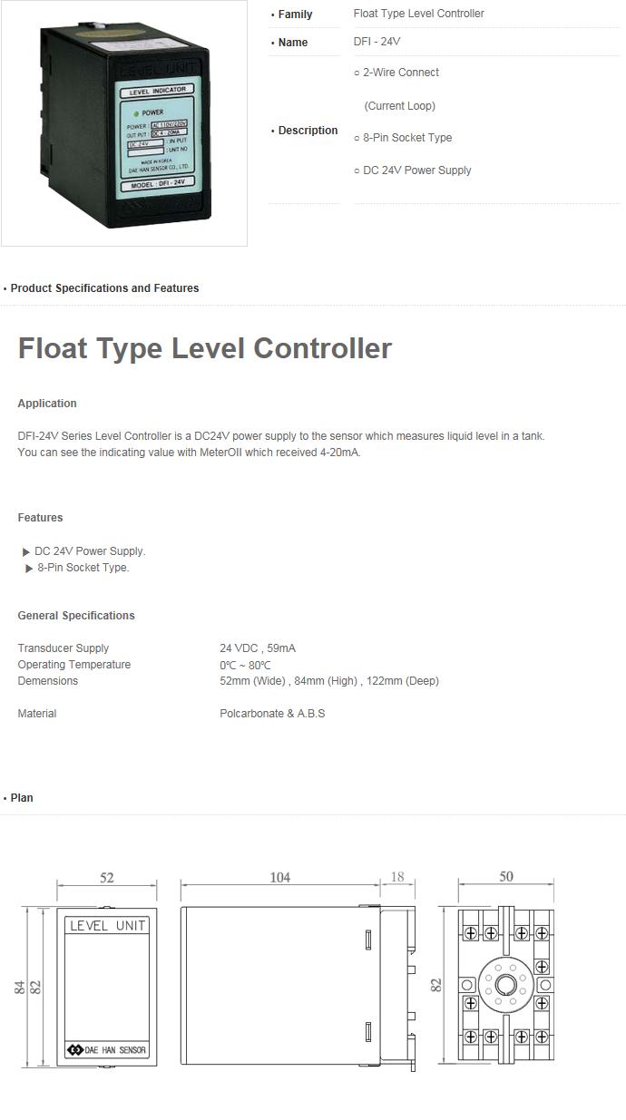 Daehan Sensor Float Type Level Controller DFI-24V