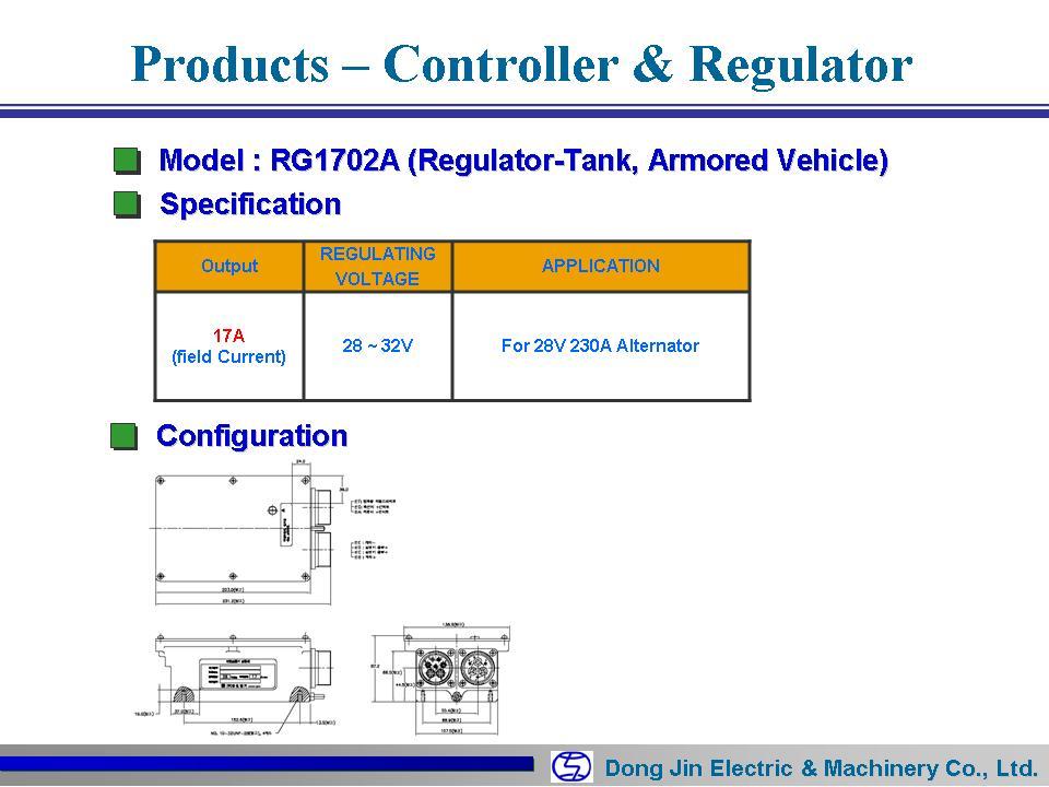 DongJin Electric&Machinery Regulator 200A RG1702A