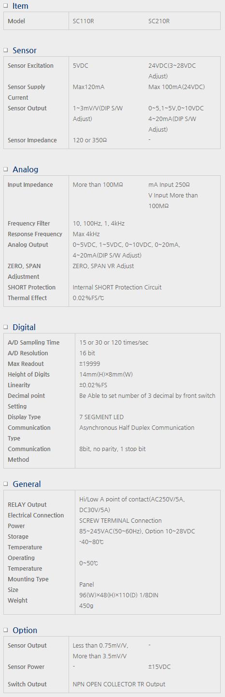 Sensor System Technology RS232C Communication type SC110R/210R