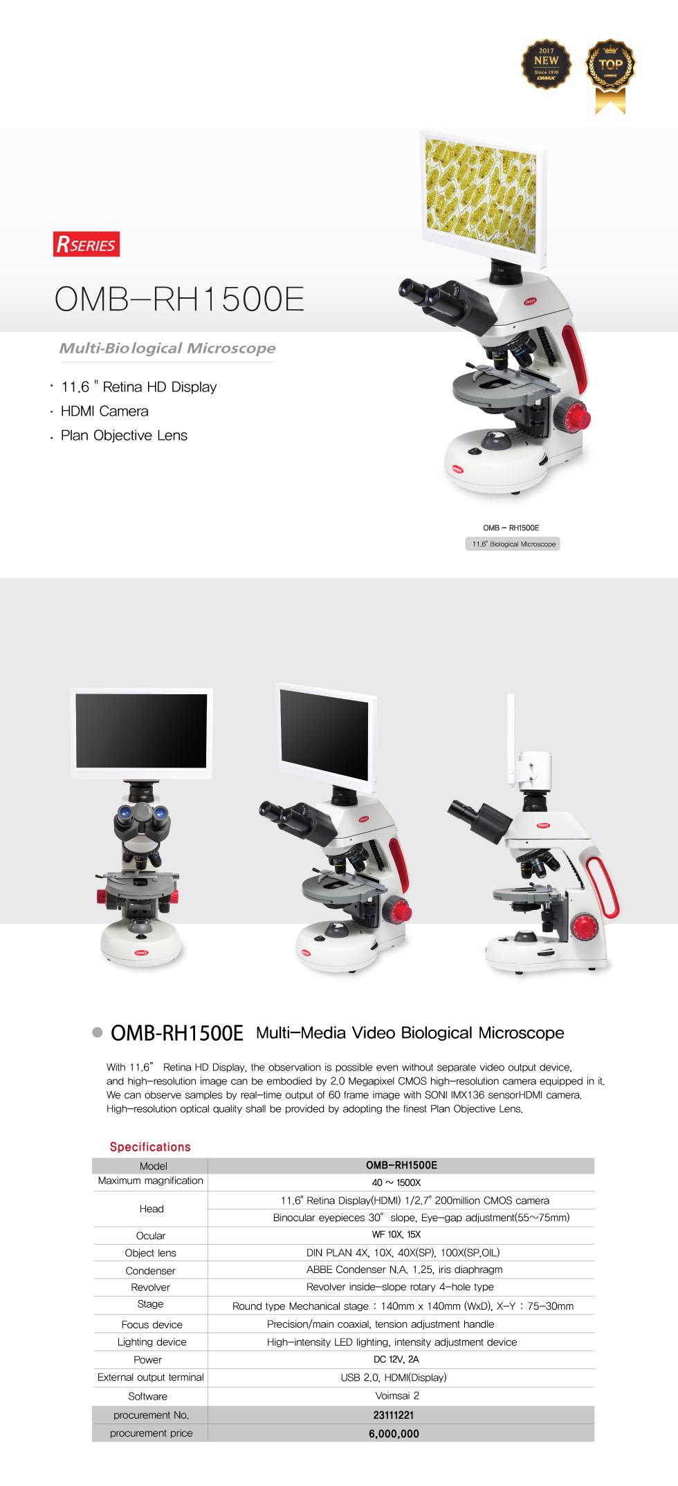 OMAX Biological Microscope  1