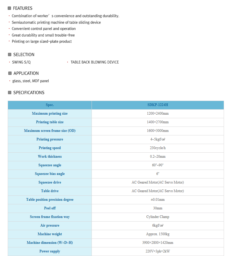 SDK Semi-automatic Screen Printing Machine SDKP-1224H