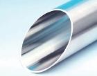 ASFLOW Pipe & Tube  3