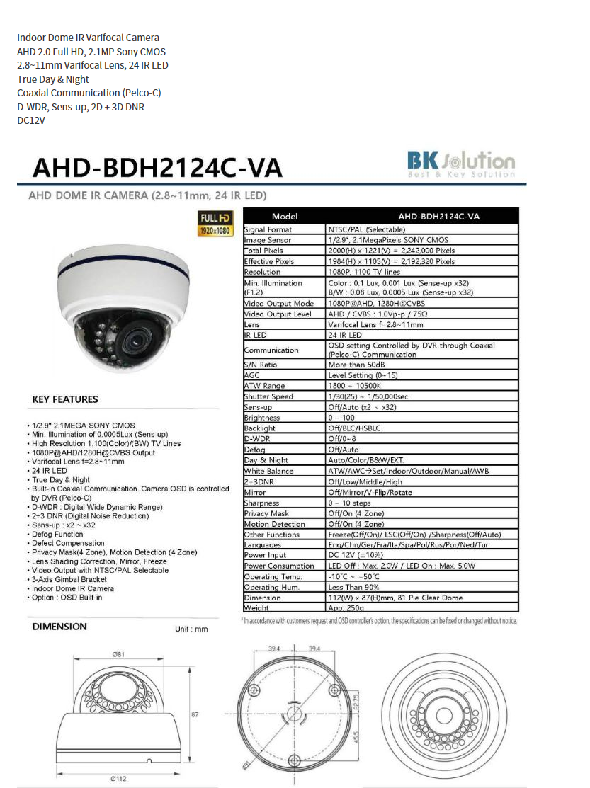 Bk Solution  AHD-BDH2124C-VA