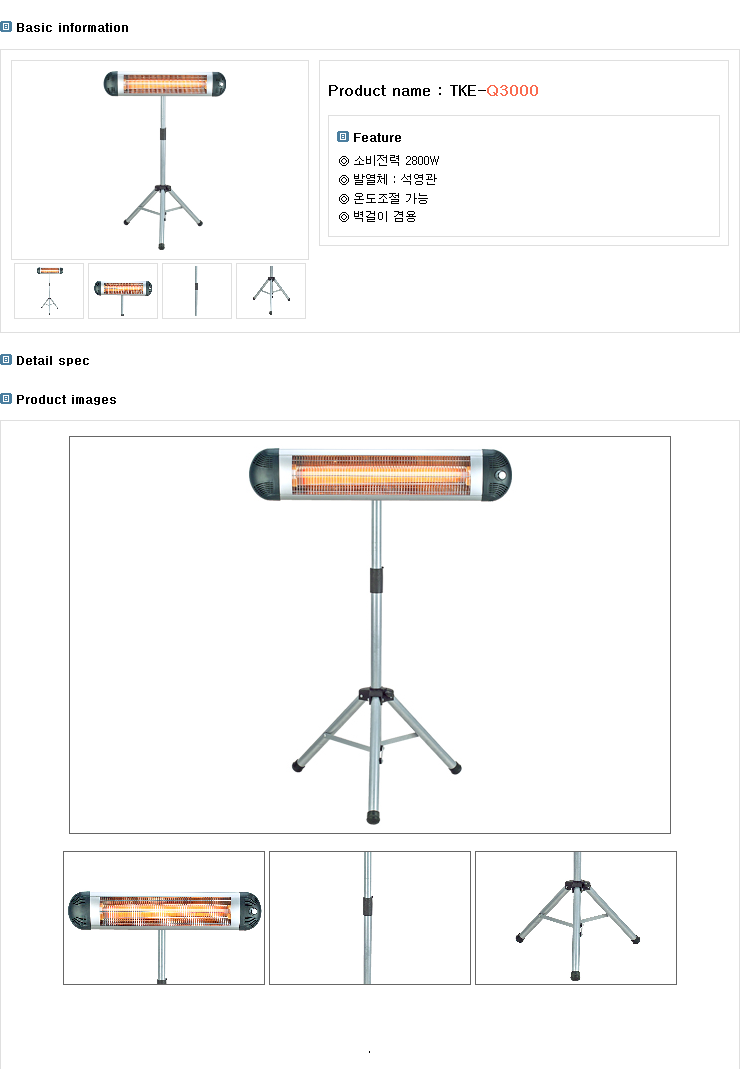 DONG IL PRECISION Electricity heater  7