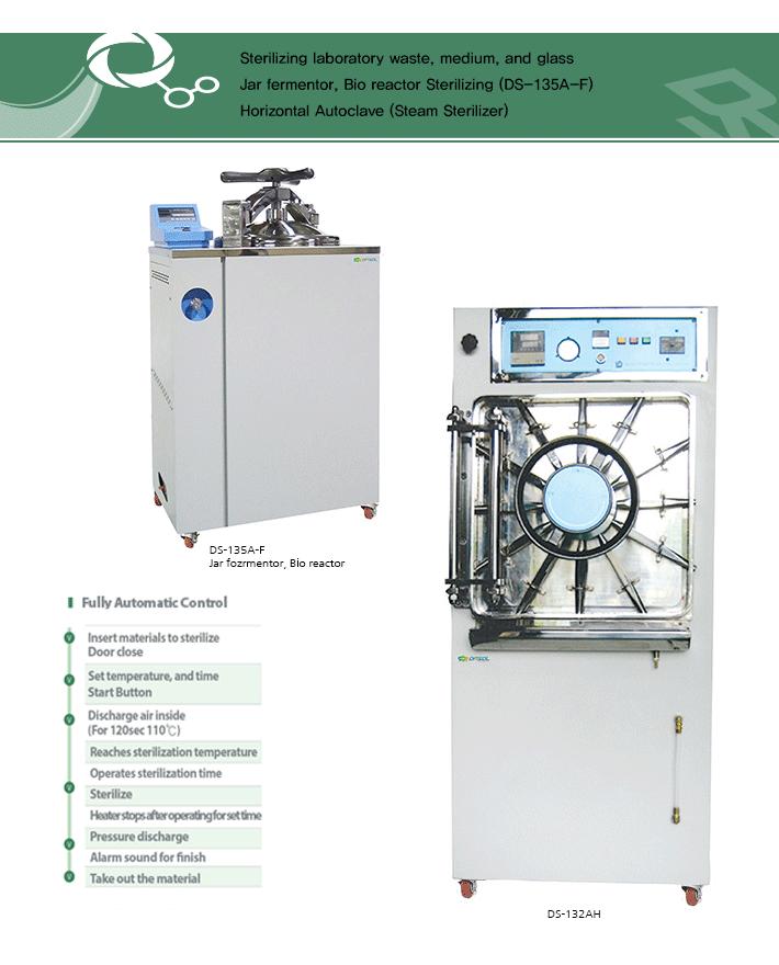 Dasol Scientific Horizontal Autoclave (Steam Sterilizer) DS-135A-F/125A-H
