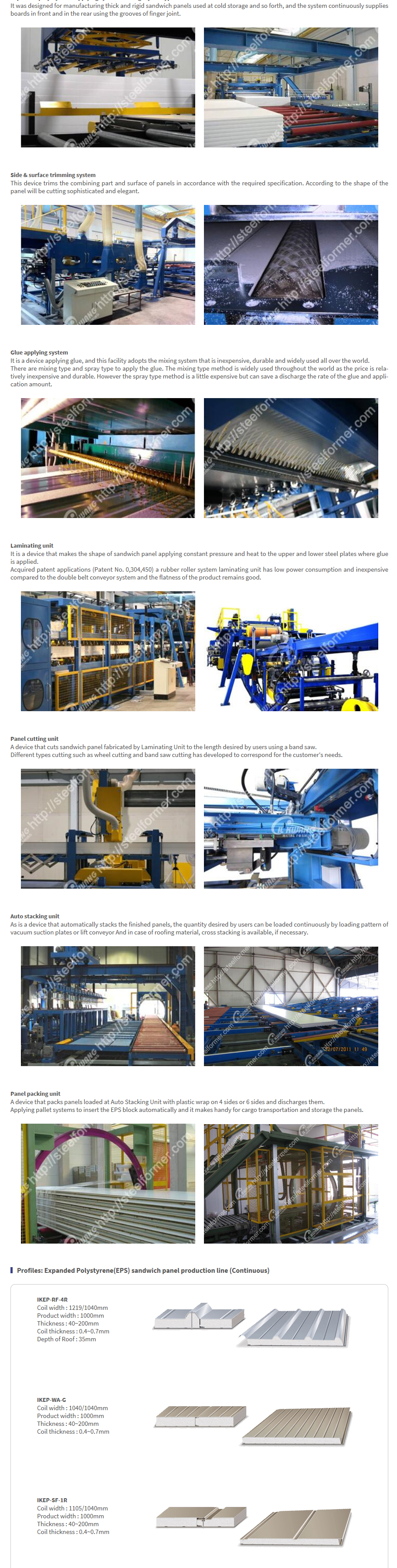 ILKWANG Metal Forming EPS sandwich panel machine (Continuous)  1
