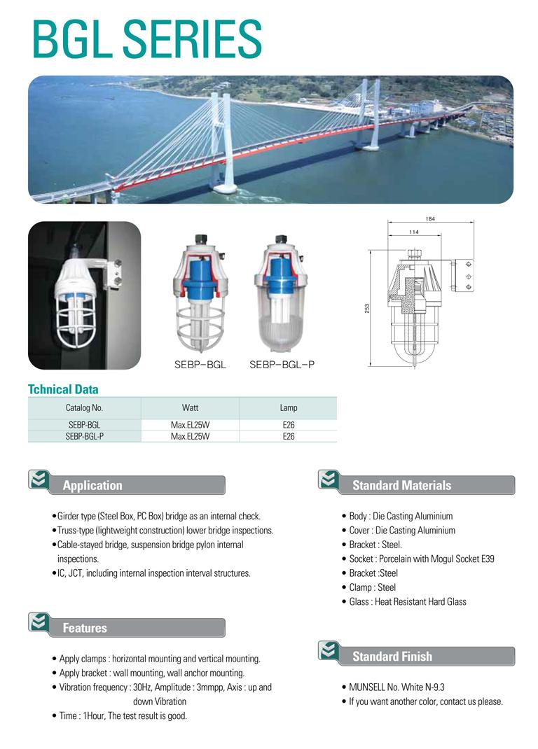 Samik Explosi Onproof Elxctric Vibration-proof bridge inspections BGL Series