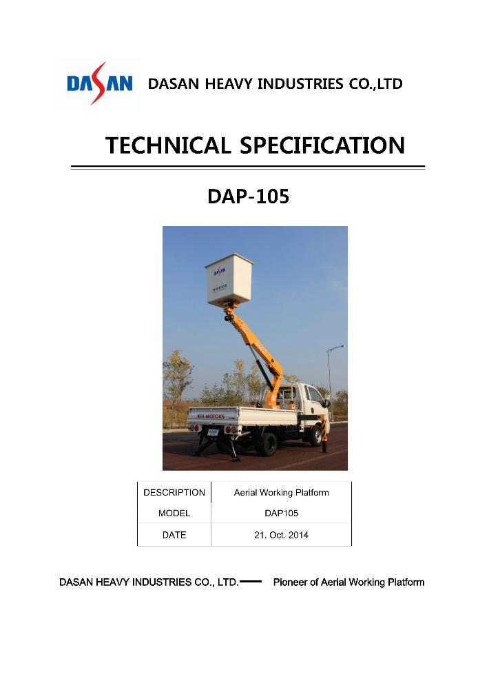Dasan Heavy Industries Compact Type DAP Series 1