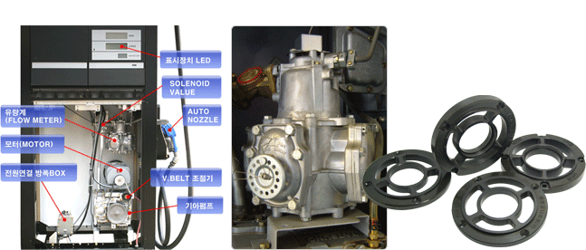 KD Seal Tech Lubricator & dispense parts  1