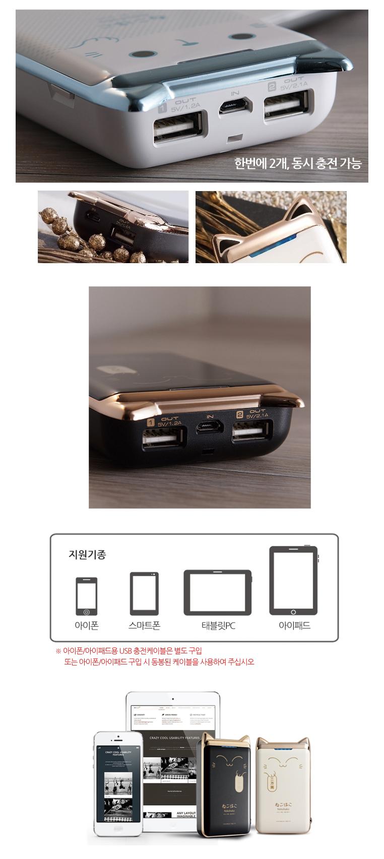 위즈플랫 휴대용 보조배터리 Power Bank S7800 2