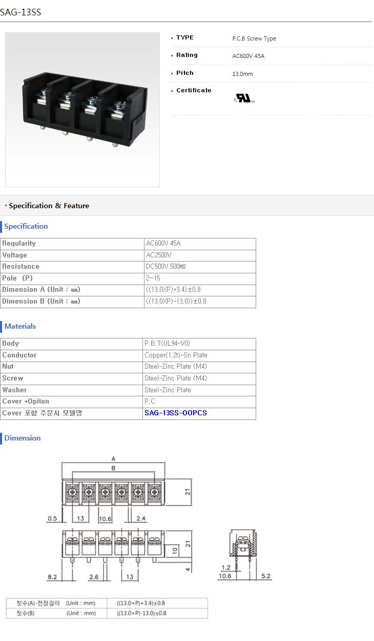 Seoil Electronics P.C.B Screw Type SAG-13SS