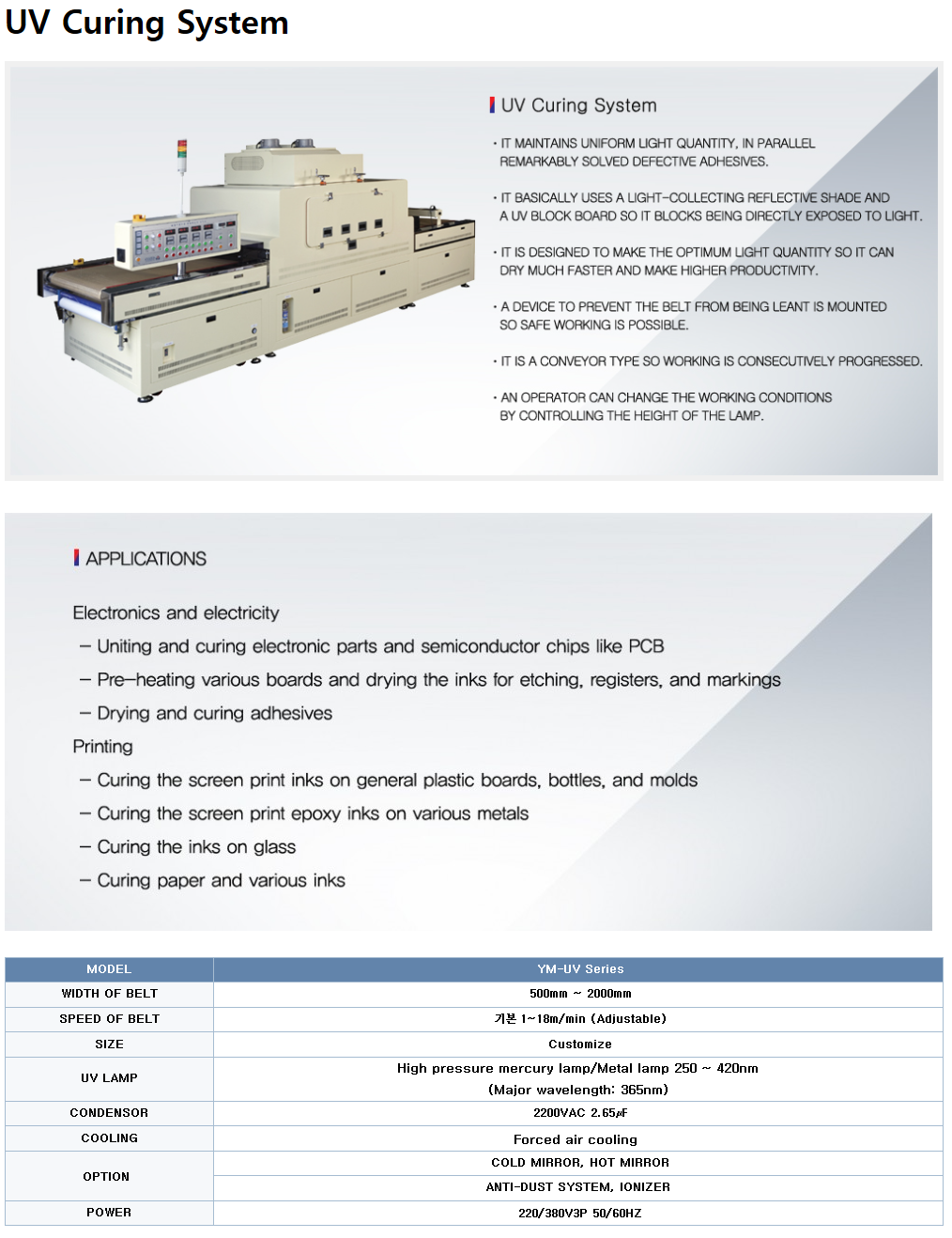 YOUNGAM INDUSTRIAL - UV Curing System - YM-UV Series - Dryer Machine