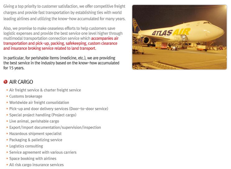 CARGO LINE - Air Transport Business