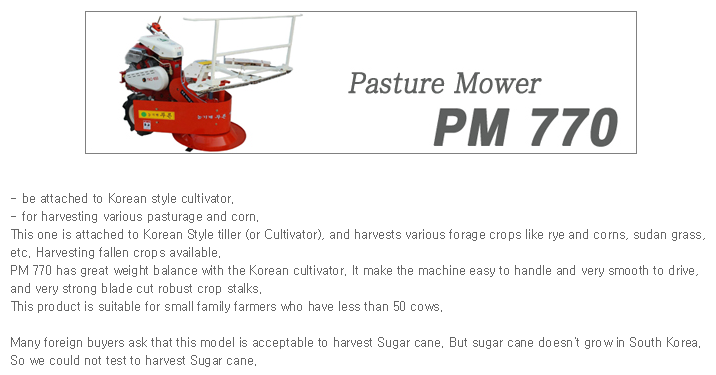 AGM Pureun Pasture Mower PM 770