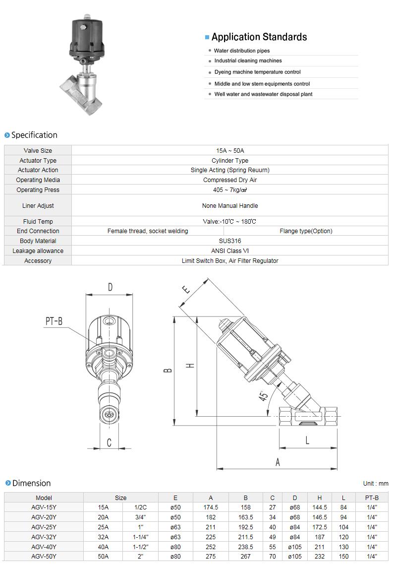 AUTOMA Automatic Valve (Y Type Valve) AGV-Y Series