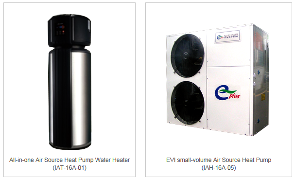 IL-JIN E-PLUS Air Source Heat Pump IAT-16A-01/05 Series
