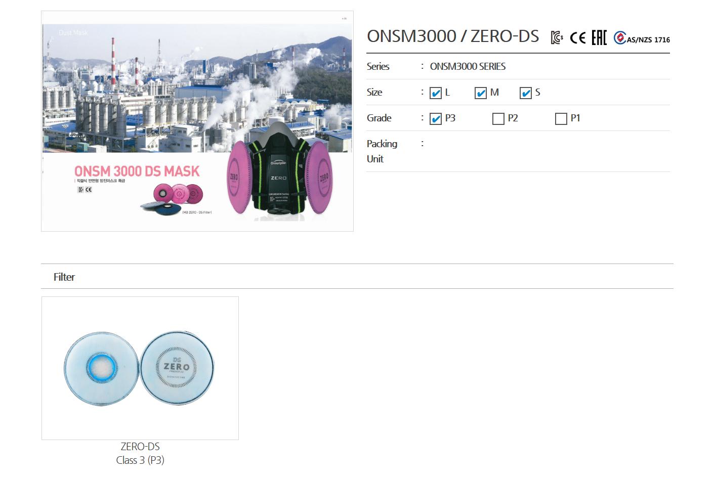 Onnuri Plan  ONSM3000 / ZERO-DS