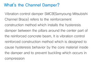 Samyoung M-TEK Channel Damper
