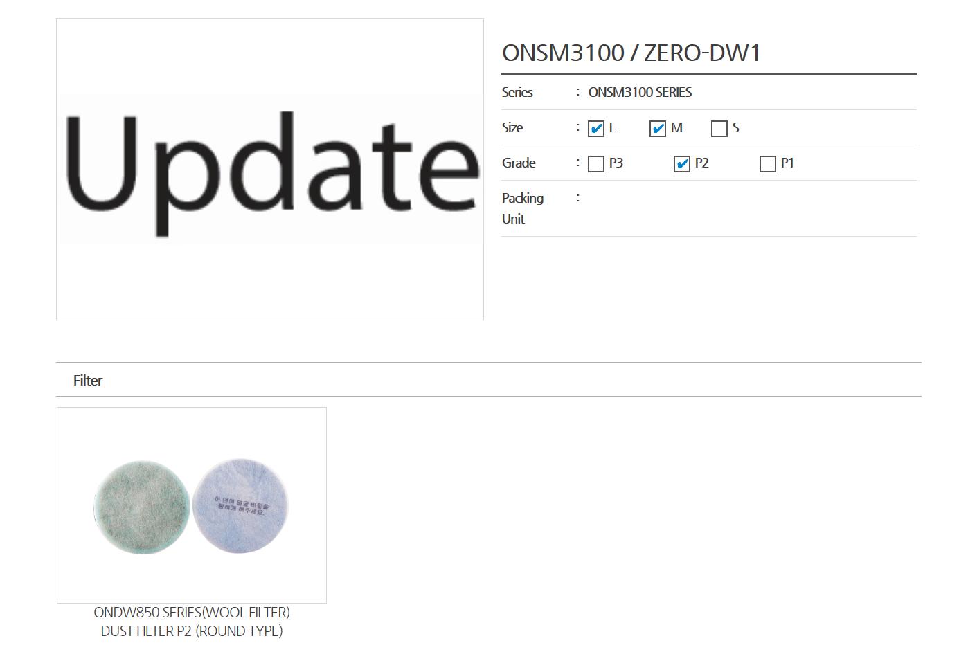 Onnuri Plan  ONSM3100 / ZERO-DW1