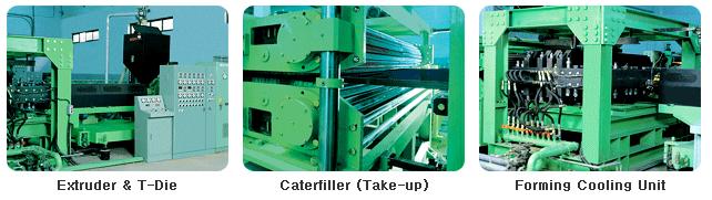 유성산업사 산업용 재료 제조기  3