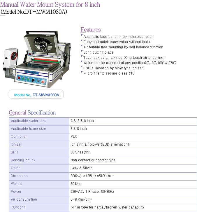 Dynatech Manual Wafer Mounter DT-MWM1030A