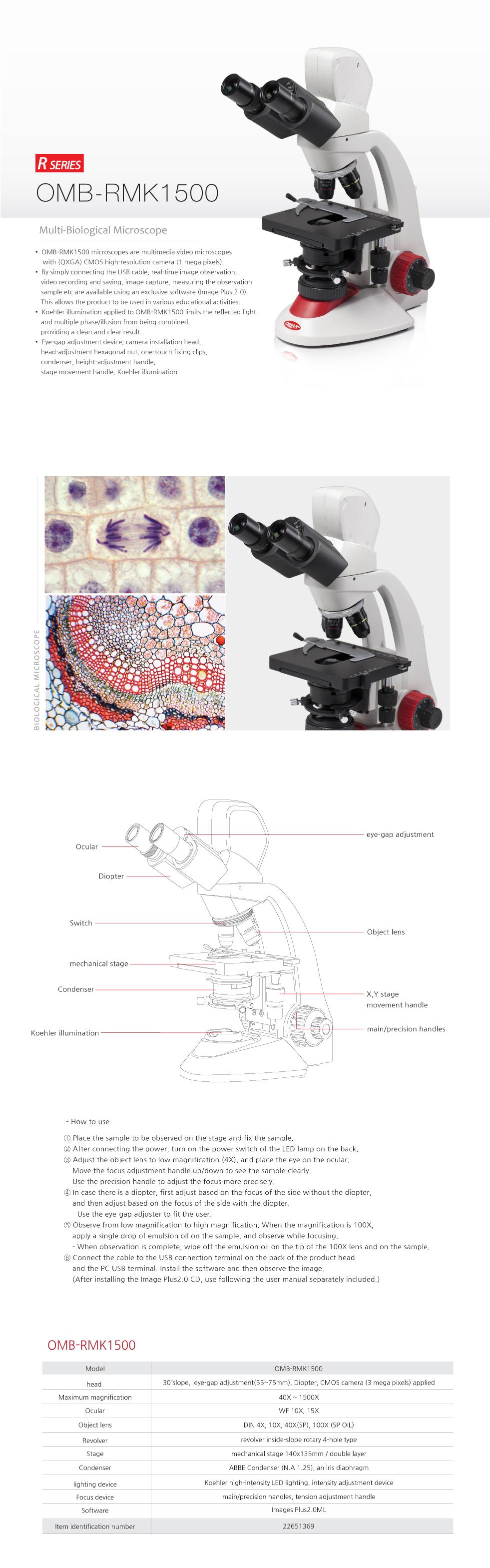 OMAX Biological Microscope  10