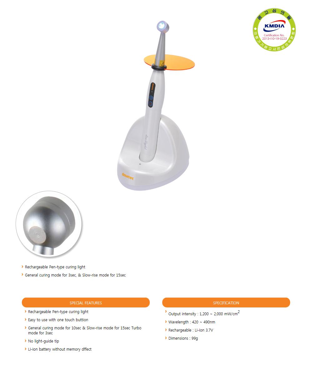 Dmetec Dental Curing Light Ecolight