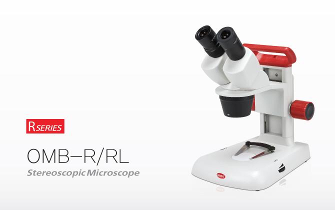 OMAX Stereoscopic Microscope