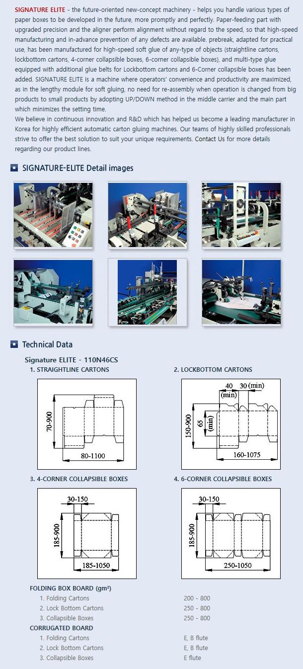 ACE MACHINERY Automatic & Cartoon Gluing Machine Signature Elite
