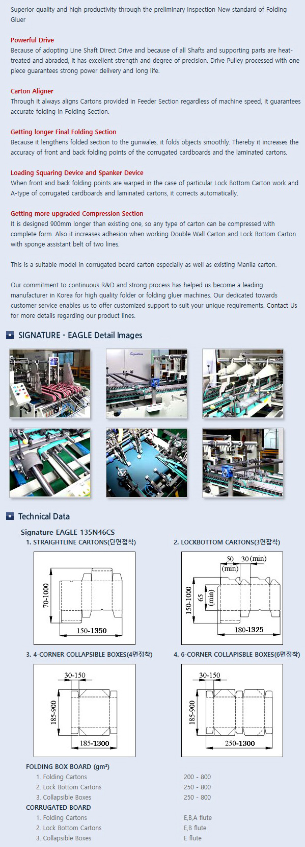 ACE MACHINERY Folder Gluer Machine Signature Eagle