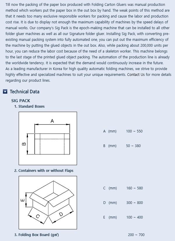 ACE MACHINERY Automatic Folding Machine Sig Pack