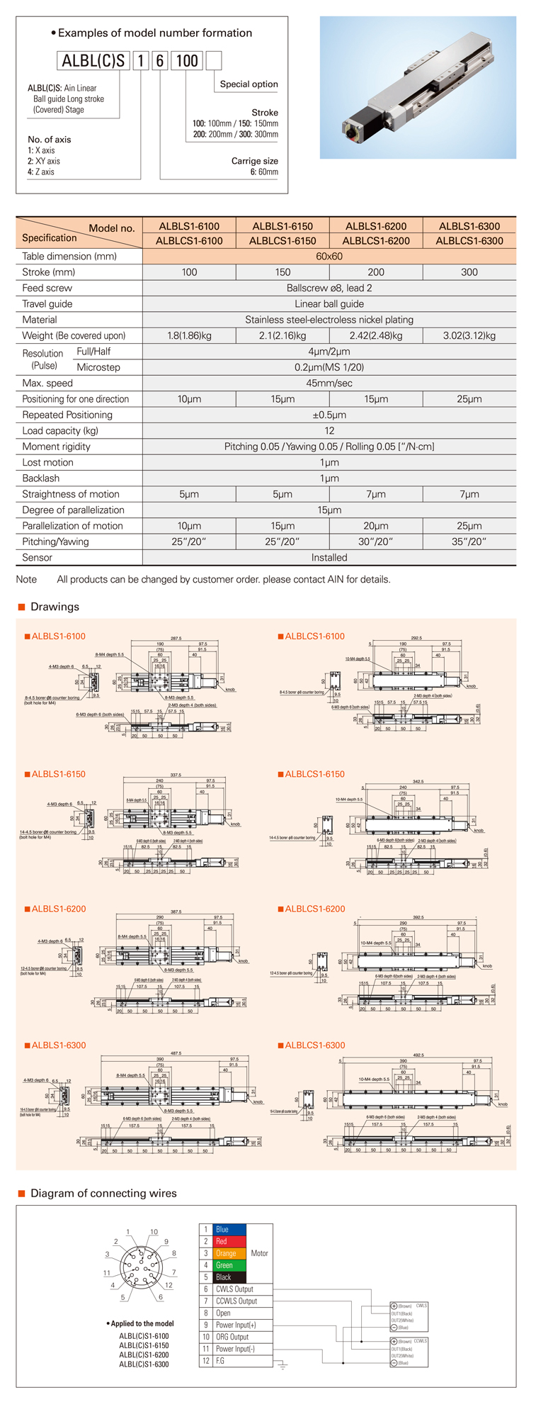 AIN Motorized Linear Ball Guide Long Stroke (Covered) Stage ALBL(C)S1-6100/6150/6200/6300 Type