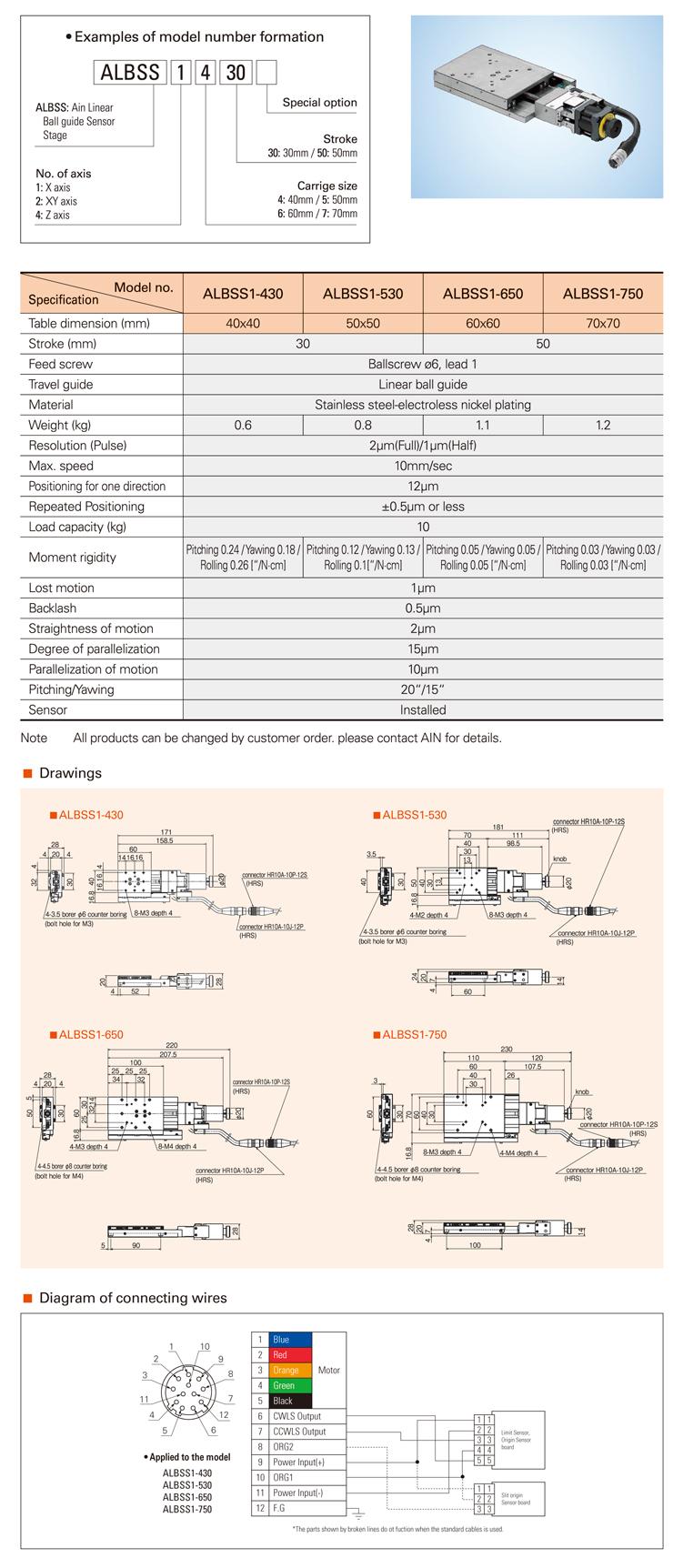 AIN Motorized Linear Ball Guide Sensor Stage ALBSS1-430-/530/650/750 Type