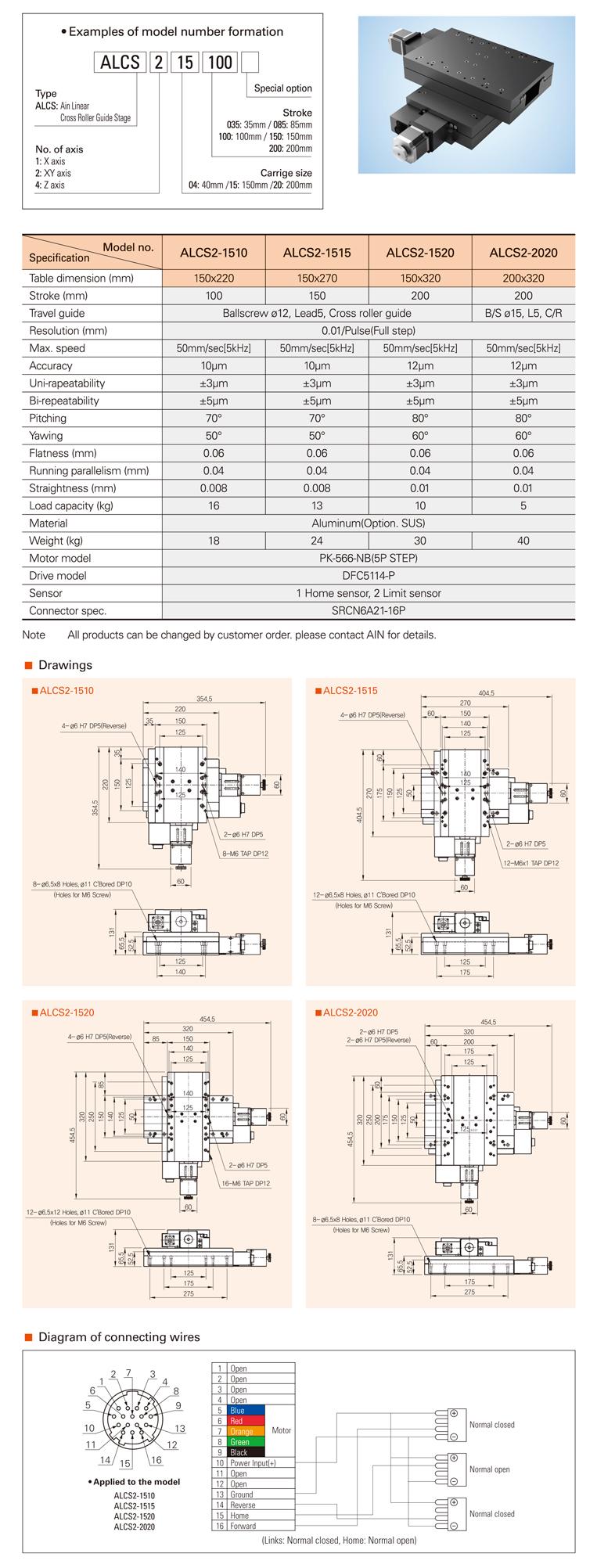 AIN Motorized Linear Cross Roller Guide Stage ALCS2-1510/1515/1520/2020 Type